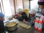 ぷりん作り体験3